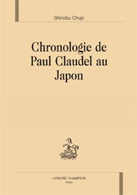shinobu chujo chronologie de paul claudel au japon